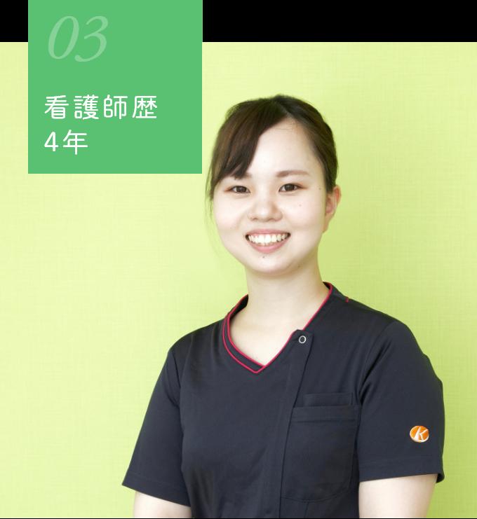 看護師歴4年 (入職1年目)島田春香さん(しまだはるか)さん