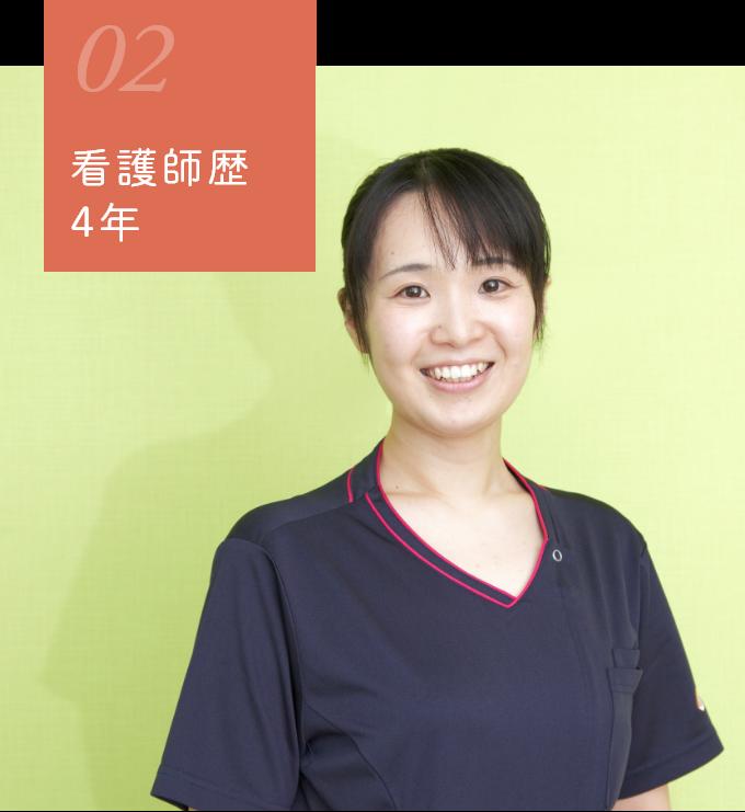 看護師歴 4年 小川 佳那子(おがわ かなこ)さん