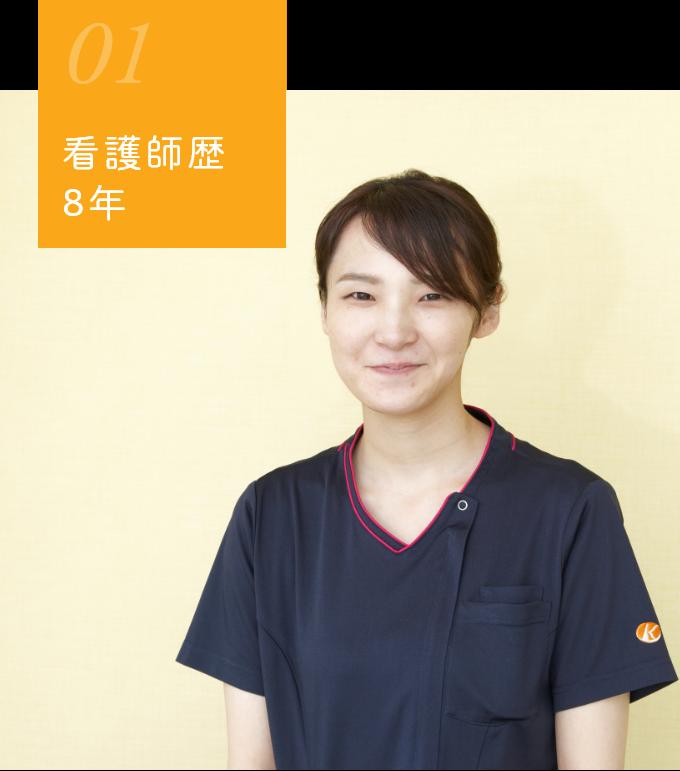 看護師歴8年(入職2年)牧田 由季(まきた ゆき)さん